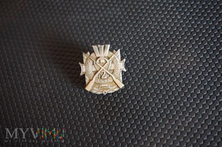 Oficerska Szkola Piechoty Nr;2 - miniaturka