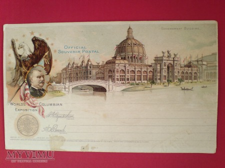1893 Chicago World's Columbian Exposition