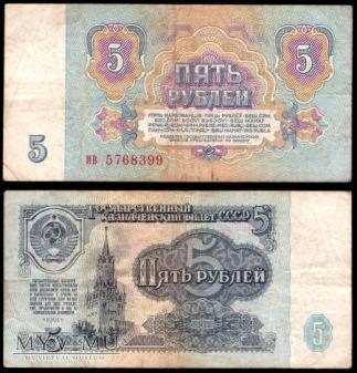 Rosja, 5 rubli 1961r.