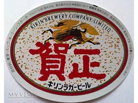 Japonia 13