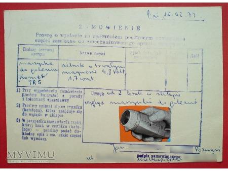 1977 PRL Zamawiamy silnik do Golarki KOMET ARDOM