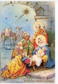 Wesołych Świąt - 1990