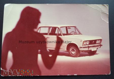 Polski Fiat 125p Kartka pocztowa