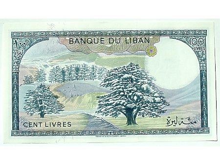 Liban- 100 Lir libańskich UNC