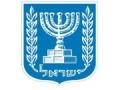Zobacz kolekcję IZRAEL