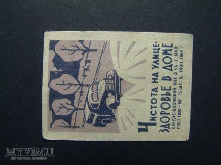 ochrona zieleni 1965 2