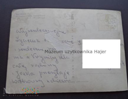 KRYNICA Deptak z muszlą koncertową