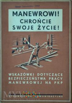Duże zdjęcie 1951 - Podręcznik - BHP w pracy manewrowej