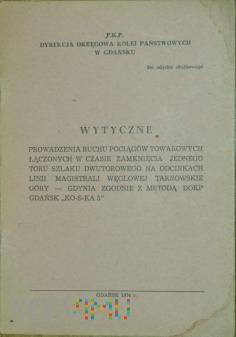 """1974 - Wytyczne prowadzenia ruchu """"KO-S-KA 5"""""""