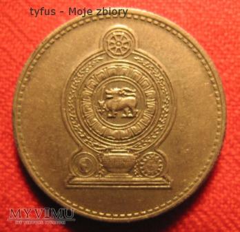 50 CENTS - Sri Lanka (1978)