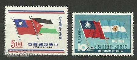 Duże zdjęcie 台湾の歴史