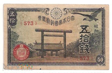 Japonia.12.Aw.50 sen.1942-45.P-59