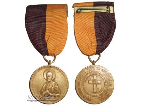 Grecka Prawosławna Archidiecezja Ameryki medal