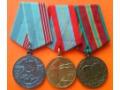 Zobacz kolekcję Medale-Ordery-Odznaczenia