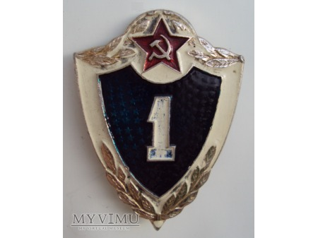 ODZNAKA wzorka ZSRR