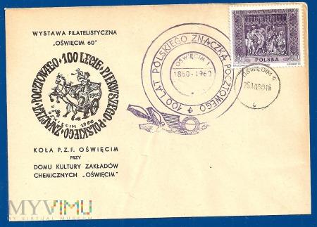 100 Lat Polskiego Znaczka-Oświęcim.25.10.1960