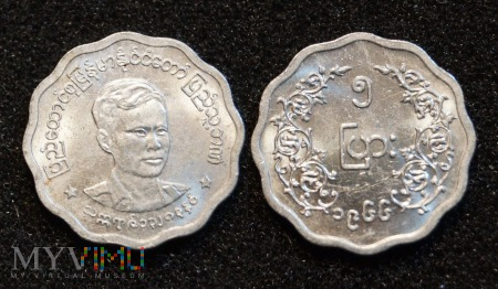 Myanmar, 5 Pyas 1966