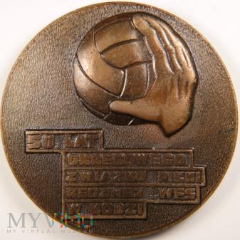 1978 - 252ł - 50 lat Okręgowego Związku Piłki Ręcz