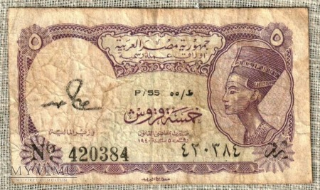5 Piastres - Egipt