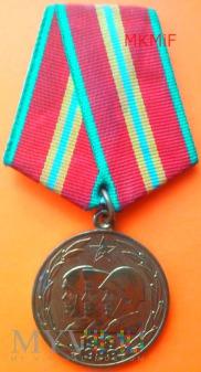 Medal Jubileuszowy 70 lat Sił Zbrojnych ZSRR#