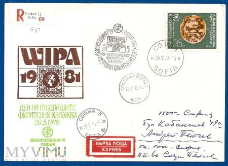Fdc-Bułgaria.1979.2