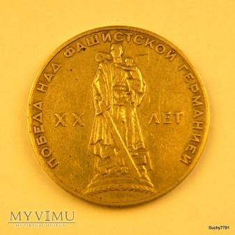 Duże zdjęcie 1 Rubel