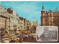 Zobacz kolekcję Pocztówki z woj. kujawsko-pomorskiego