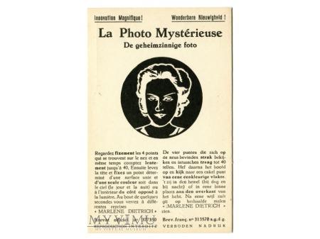 Marlene Dietrich Novelty Postcard optical illusion