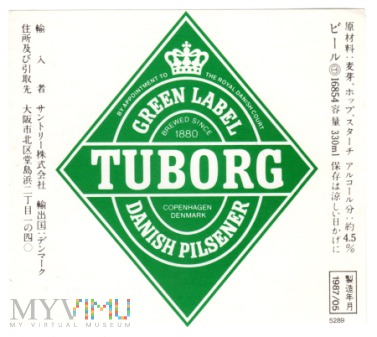 Tuborg Green Label