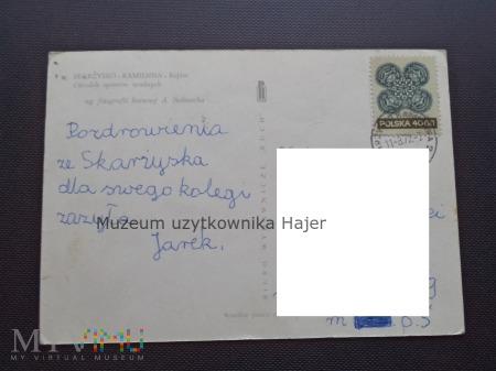 SKARŻYSKO - KAMIENNA - Rejów Ośrodek sportów