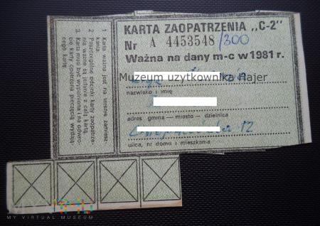 1981 rok C-2 karta zaopatrzenia