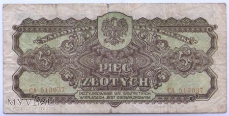 """5 złotych - 1944 (""""obowiązkowym"""")"""