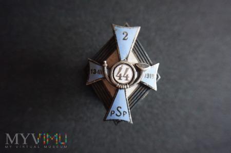 44 Pułk Strzelców Legii Amerykańskiej - Równe