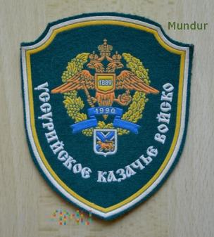 Oznaka: Kozackie Wojsko Ussuryjskie