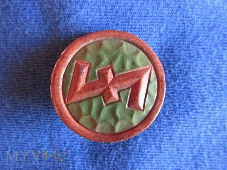 Skórzane odznaki WHW