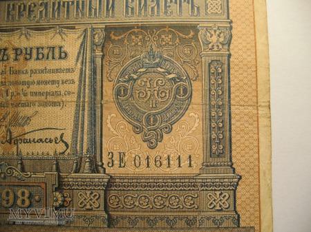 1 RUBEL - Rosja (1898) - 1914-1917