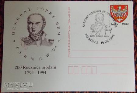 Karta okolicznościowa KWF Tarnów 1994