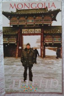 Mongolia Karta QSL