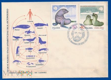 X-Lecie Polskiej Stacji Antarktycznej-26.8.1987.3b