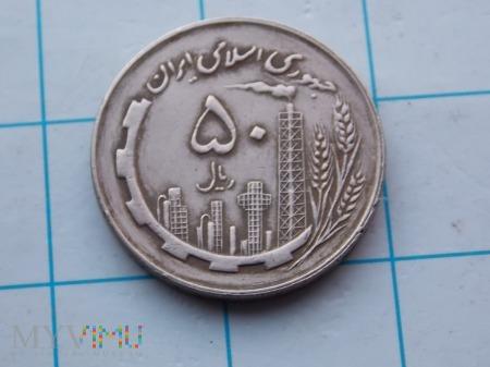 50 RIALS 1981 - IRAN