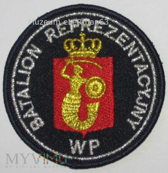 Batalion Reprezentacyjny Wojska Polskiego.Warszawa