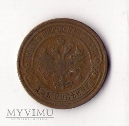 1 kopiejka 1905
