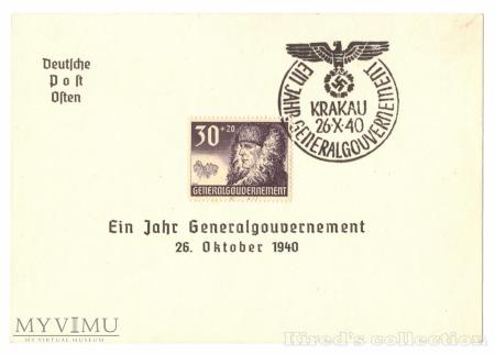 Kasownik numer 6A. Ein Jahr Generalgouvernement