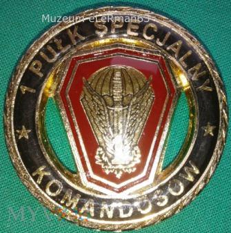 Coin. 1 Pułk Specjalny Komandosów.