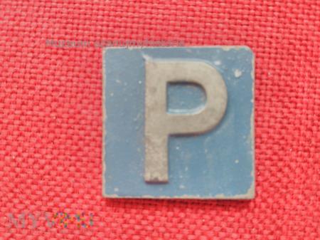 WHW Parkplatz