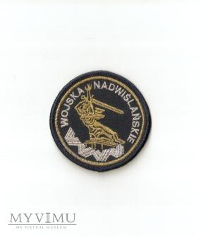 Duże zdjęcie Nadwiślańskie Jednostki Wojskowe