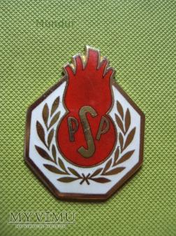 Absolwentka - Szkoła Podoficerów Pożarnictwa
