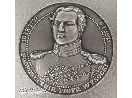 Podporucznik Piotr Wysocki.