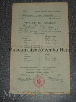 Świadectwo Szkolne 1933 Szkoła Hołdunów