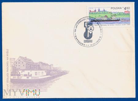 150 Lat Żeglugi Parowej na Wiśle.15.6.1979.3